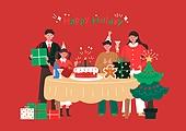 상업이벤트 (사건), 파티, 크리스마스 (국경일), 선물 (인조물건), 케이크 (달콤한음식), 크리스마스트리 (크리스마스데코레이션)