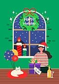 상업이벤트 (사건), 파티, 크리스마스 (국경일), 선물 (인조물건), 싱글라이프 (주제), 여성 (성별)
