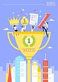 비즈니스, 성공, 희망, 비즈니스맨, 사람, 축하 (컨셉), 일등 (승리), 트로피