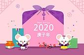 연례행사 (사건), 캐릭터, 새해 (홀리데이), 명절 (한국문화), 2020년 (년), 쥐 (쥐류), 쥐띠해 (십이지신), 한복, 복주머니 (한국문화)