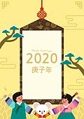 연례행사 (사건), 캐릭터, 새해 (홀리데이), 명절 (한국문화), 2020년 (년), 쥐 (쥐류), 쥐띠해 (십이지신), 어린이 (나이), 한복, 족자