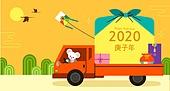 연례행사 (사건), 캐릭터, 새해 (홀리데이), 명절 (한국문화), 2020년 (년), 쥐 (쥐류), 쥐띠해 (십이지신), 한복, 트럭 (육상교통수단), 배달 (일), 선물 (인조물건), 연 (장난감)