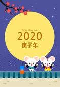 연례행사 (사건), 캐릭터, 새해 (홀리데이), 명절 (한국문화), 2020년 (년), 쥐 (쥐류), 쥐띠해 (십이지신), 한복, 보름달, 나무, 청사초롱