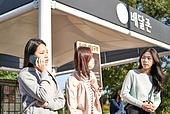 라이프스타일, 한국인, 한강공원 (서울), 공원, 기다림, 배달, 배달음식, 배고픔 (물체묘사)