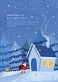 겨울, 어린이 (나이), 겨울방학, 눈 (얼어있는물), 산타클로스 (가상존재), 크리스마스 (국경일), 집