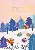겨울, 어린이 (나이), 겨울방학, 눈 (얼어있는물), 레저활동 (활동), 썰매 (레크리에이션장비), 다람쥐