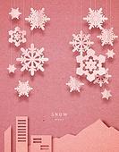 종이 (재료), 페이퍼아트, 눈 (얼어있는물), 겨울, 장난감모빌 (장난감), 얼음결정 (얼음), 도시, 고층빌딩 (회사건물)