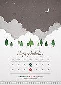 달력, 크리스마스 (국경일), 팝업, 연례행사 (사건), 겨울, 연말 (홀리데이)