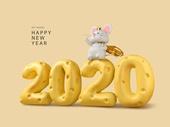 2020 경자년