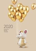 2020년, 새해 (홀리데이), 근하신년, 쥐띠해 (십이지신), 명절 (한국문화), 캐릭터