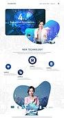 웹템플릿, 홈페이지, 메인페이지 (이미지), 레이아웃, 5G, 4차산업혁명 (산업혁명), 비즈니스, 인공지능, 혁신, 발전 (컨셉), 비즈니스맨, 여성