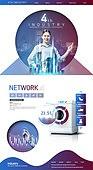 웹템플릿, 홈페이지, 메인페이지 (이미지), 레이아웃, 5G, 4차산업혁명 (산업혁명), 비즈니스, 인공지능, 혁신, 발전 (컨셉), 비즈니스맨, 여성, 사물인터넷