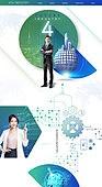 웹템플릿, 홈페이지, 메인페이지 (이미지), 레이아웃, 5G, 4차산업혁명 (산업혁명), 비즈니스, 인공지능, 혁신, 발전 (컨셉), 비즈니스맨, 남성, 여성
