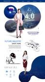 웹템플릿, 홈페이지, 메인페이지 (이미지), 레이아웃, 5G, 4차산업혁명 (산업혁명), 비즈니스, 인공지능, 혁신, 발전 (컨셉), 비즈니스맨, 드론, 로봇