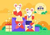 캐릭터, 쥐 (쥐류), 쥐띠해 (십이지신), 쥐띠해, 명절 (한국문화), 상업이벤트 (사건), 한복, 보름달, 선물 (인조물건)