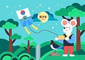 캐릭터, 쥐 (쥐류), 쥐띠해 (십이지신), 쥐띠해, 명절 (한국문화), 상업이벤트 (사건), 한복, 보름달, 연날리기, 까치