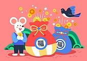 캐릭터, 쥐 (쥐류), 쥐띠해 (십이지신), 쥐띠해, 명절 (한국문화), 상업이벤트 (사건), 한복, 복주머니 (한국문화), 까치