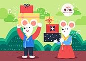 캐릭터, 쥐 (쥐류), 쥐띠해 (십이지신), 쥐띠해, 명절 (한국문화), 상업이벤트 (사건), 한복, 선물 (인조물건)