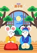 캐릭터, 쥐 (쥐류), 쥐띠해 (십이지신), 쥐띠해, 명절 (한국문화), 상업이벤트 (사건), 한복, 보름달