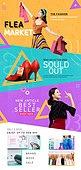 웹템플릿, 이벤트페이지, 상업이벤트 (사건), 쇼핑 (상업활동), 패션, 세일 (사건), 여성