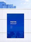 백그라운드, 포스터, 목업, 벽 (건물특징), 프레임, 광고게시판