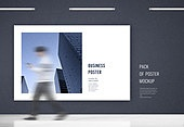 백그라운드, 포스터, 목업, 벽 (건물특징), 프레임, 광고게시판, 잔상 (이미지)