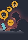 악성댓글 (댓글), 악플러, 범죄, 댓글, 노트북컴퓨터 (개인용컴퓨터), 말풍선