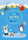 포스터, 전통축제 (홀리데이), 대한민국 (한국), 사람, 숭어