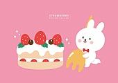 딸기, 봄, 캐릭터, 토끼 (토끼목), 디저트, 딸기쇼트케이크 (케이크)