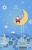 일러스트, 벡터 (일러스트), 상업이벤트 (사건), 크리스마스 (국경일), 산타클로스, 마을, 겨울, 눈 (얼어있는물), 기념일, 성탄절, 산타, 배경, 성탄절