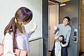 육아, 출퇴근 (여행하기), 배웅인사 (사건), 아내, 미소