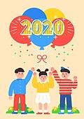 2020년, 새해 (홀리데이), 파이팅 (흔들기), 환호 (말하기), 새로움 (상태), 시작, 사람, 어린이 (나이), 풍선, 꽃가루