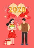 2020년, 새해 (홀리데이), 파이팅 (흔들기), 환호 (말하기), 새로움 (상태), 시작, 사람, 커플 (인간관계), 선물 (인조물건), 꽃다발