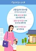 임신, 임신 (물체묘사), 여성 (성별), 어린이 (나이), 고령임신 (임신)