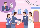 사회복지 (사회이슈), 사무실 (업무현장), 화이트칼라 (전문직), 비즈니스, 혜택, 경조사, 결혼, 축의금