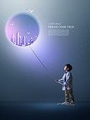 그래픽이미지, 합성, 편집디자인, 이벤트페이지, 어린이 (나이), 꿈같은 (컨셉), 가상현실 (컨셉), 달 (하늘), 별 (우주), 희망, 소년