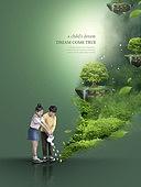 그래픽이미지, 합성, 편집디자인, 이벤트페이지, 어린이 (나이), 꿈같은 (컨셉), 가상현실 (컨셉), 달 (하늘), 별 (우주), 희망, 숲