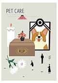 동물, 반려동물, 캐릭터, 펫보험 (보험), 돌보기 (컨셉), 동물병원, 애완견 (개), 개 (개과), 장례, 보험 (주제)