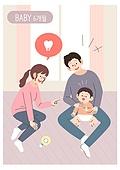 육아, 아기 (나이), 발전 (컨셉), 성장 (컨셉), 성장, 부모, 부부