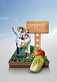 그래픽이미지, 합성, 농장근로자 (농수산업), 농업 (주제), 농부 (농수산업), 주말농장, 농업, 채소 (음식), 채소, 유기농, 가족