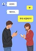 SNS (기술), 인증 (컨셉), 로맨스 (컨셉), 데이트 (로맨틱), 스마트폰, 썸