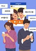 SNS (기술), 인증 (컨셉), 로맨스 (컨셉), 데이트 (로맨틱), 스마트폰, 말풍선, 해시태그