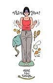 여성 (성별), 청년 (성인), 다이어트, 캘리그래피 (문자), 충격 (컨셉), 체중계 (저울), 다이어트 (체형관리)