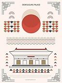 패턴, 도형, 기하학모양 (도형), 랜드마크, 덕수궁 (서울), 한국전통, 한국전통문양 (패턴)