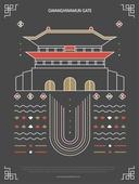 패턴, 도형, 기하학모양 (도형), 랜드마크, 한국전통문양 (패턴), 한국전통, 광화문 (경복궁)