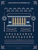 패턴, 도형, 기하학모양 (도형), 랜드마크, 한국전통문양 (패턴), 한국전통, 세종문화회관