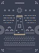 패턴, 도형, 기하학모양 (도형), 랜드마크, 한국전통문양 (패턴), 한국전통, 첨성대