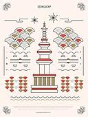 패턴, 도형, 기하학모양 (도형), 랜드마크, 한국전통문양 (패턴), 한국전통, 불국사삼층석탑 (국보)