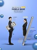 그래픽이미지, 휴대폰 (전화기), 모바일결제 (금융아이템), 모바일뱅킹, 페이스결제, 안면인식기술 (생체인식), 스마트폰, 금융, 은행 (금융빌딩), 오픈뱅킹, 온라인쇼핑