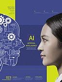 그래픽이미지, 편집디자인, 비즈니스, 4차산업혁명 (산업혁명), 5G, 인공지능, 빅데이터, 뇌 (인체내부기관), 기억, 변화